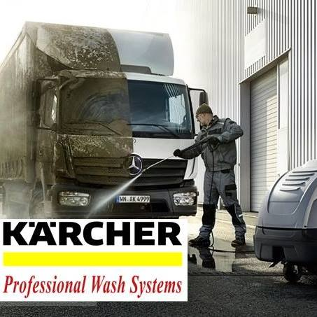Karcher Professional Wash Systems Logo